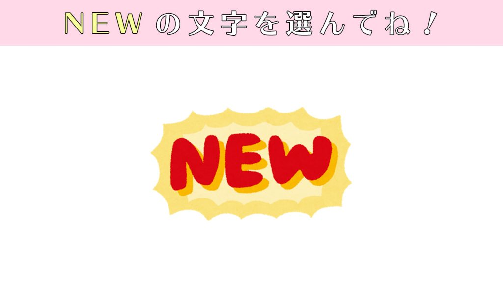 newTOP
