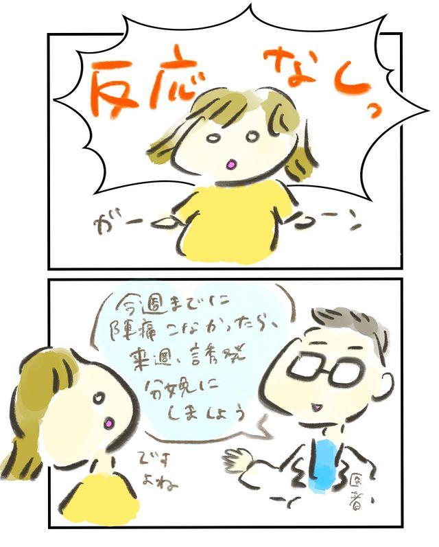 otanko_mw - 640w (13)