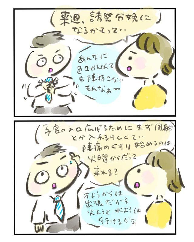 otanko_mw - 640w (14)