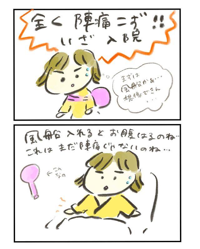 otanko_mw - 640w (15)