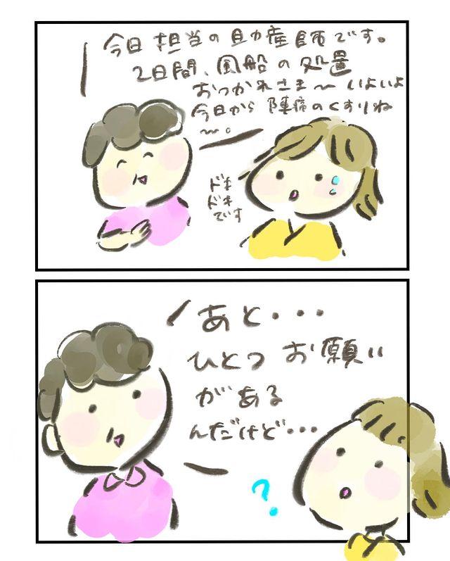 otanko_mw - 640w (16)