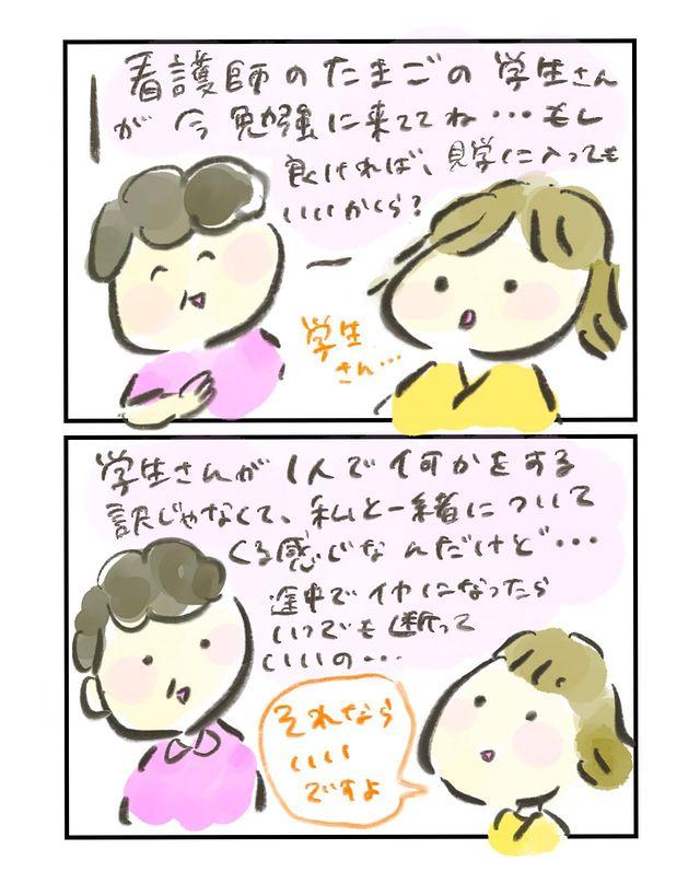 otanko_mw - 640w (17)