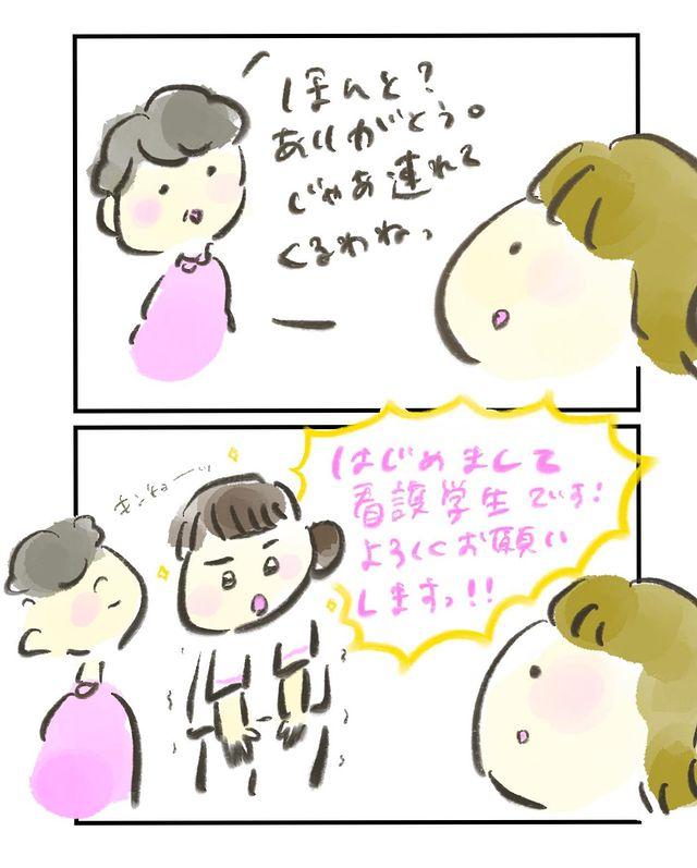 otanko_mw - 640w (18)