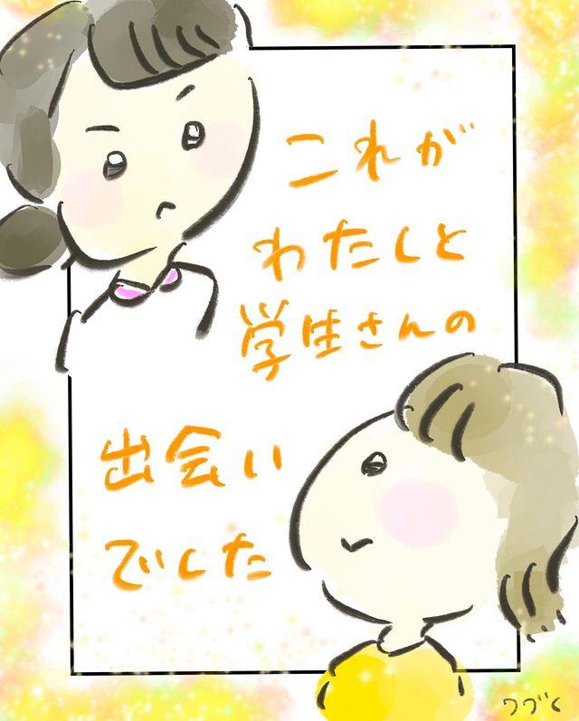 otanko_mw - 640w (19)