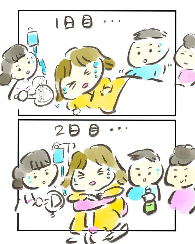 otanko_mw - 640w (20)