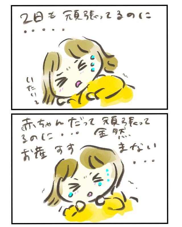 otanko_mw - 640w (21)