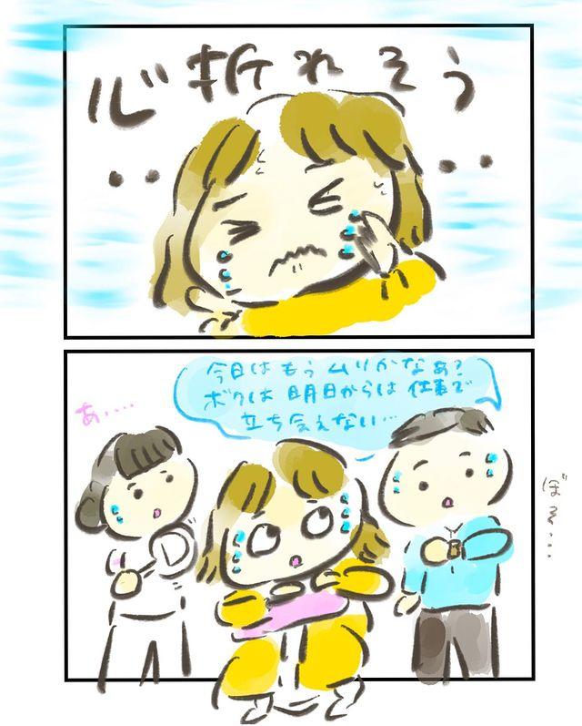 otanko_mw - 640w (22)