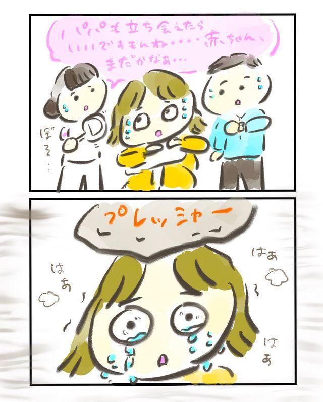 otanko_mw - 640w (23)