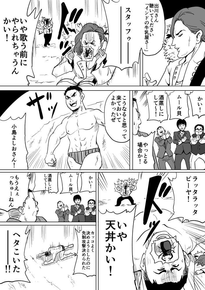 阿東里枝2-1