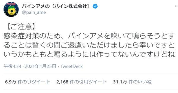 日本人の約9割が知らなそうなコト 7選