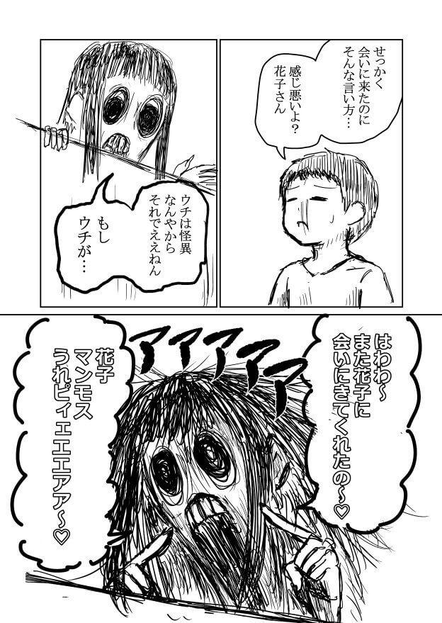 丹念に発酵4-2