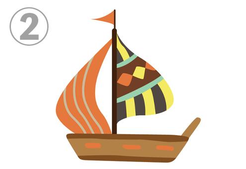 2boat