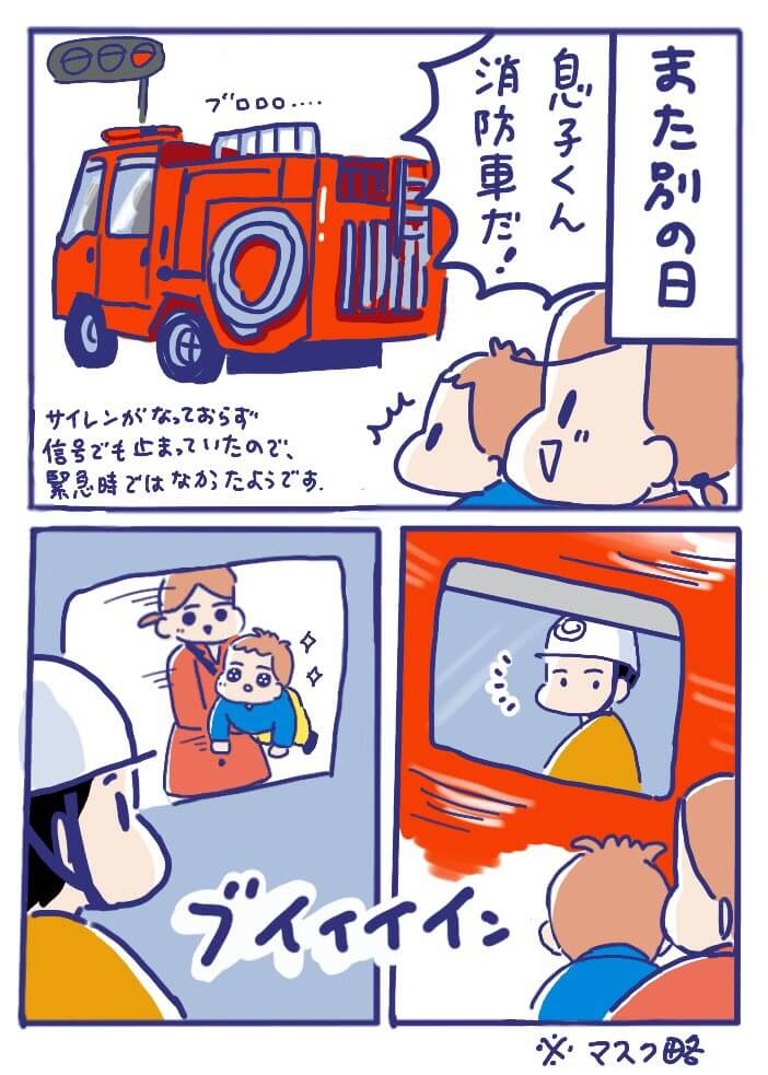 はたらく車2-3