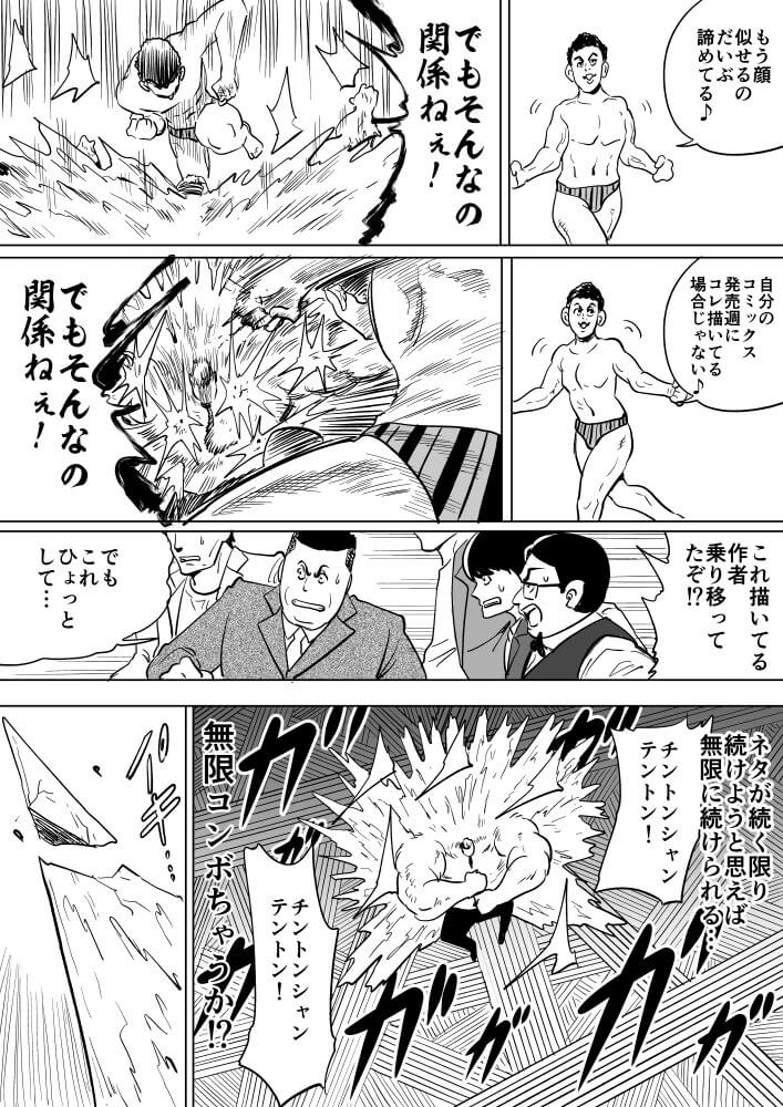 阿東里枝2-3