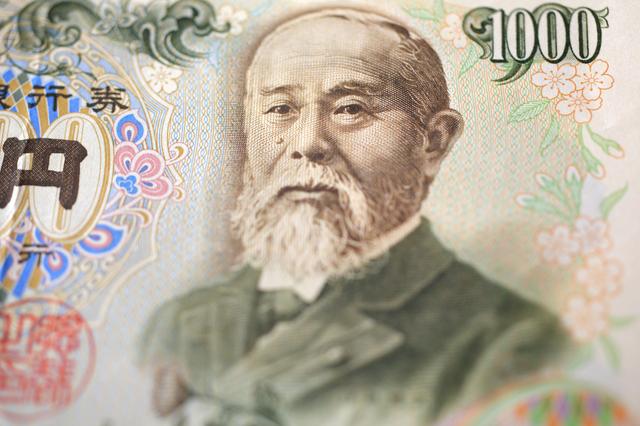 伊藤博文の千円札