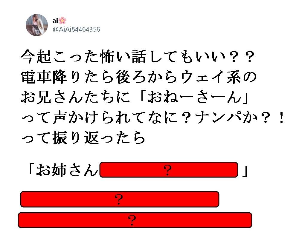 スクリーンショット2021-02-24【カバン光ってるよ?】と【くっそwww クイズ