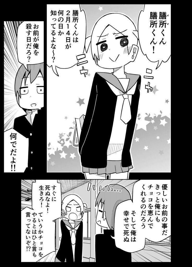 川村拓3-1