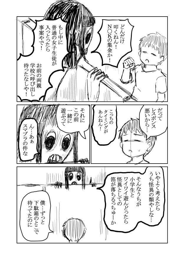 丹念に発酵3-3