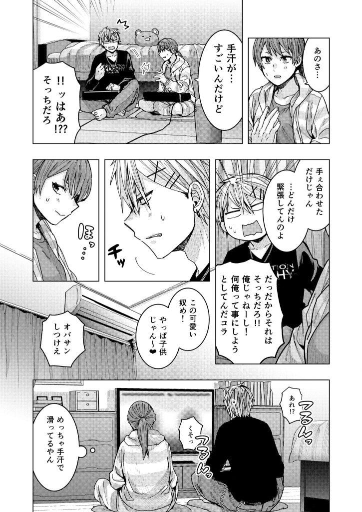 安田剛助3-4