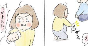 【ジーン…!】虫嫌いの娘が、勇気を出して立ち向かった理由が尊すぎる