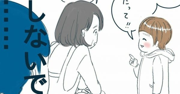 「お母さんはナマコと日本酒で…」それは保育士さんに言わないで〜!