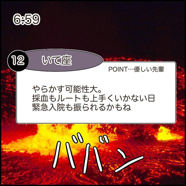 paretiny•フォローする - 640w (11)