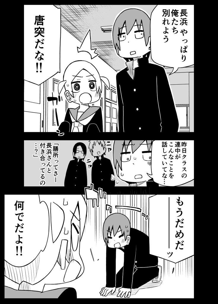 川村拓2-1