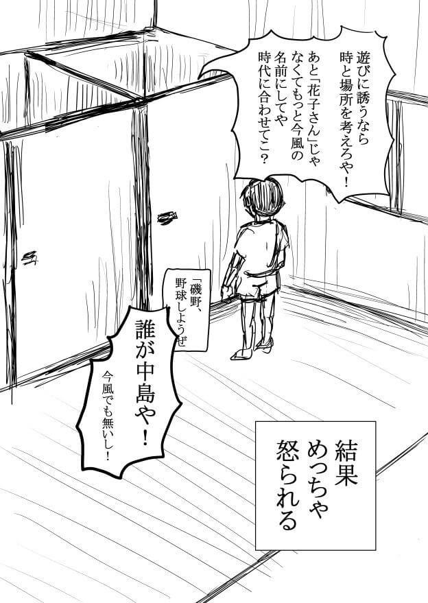 丹念に発酵1-4