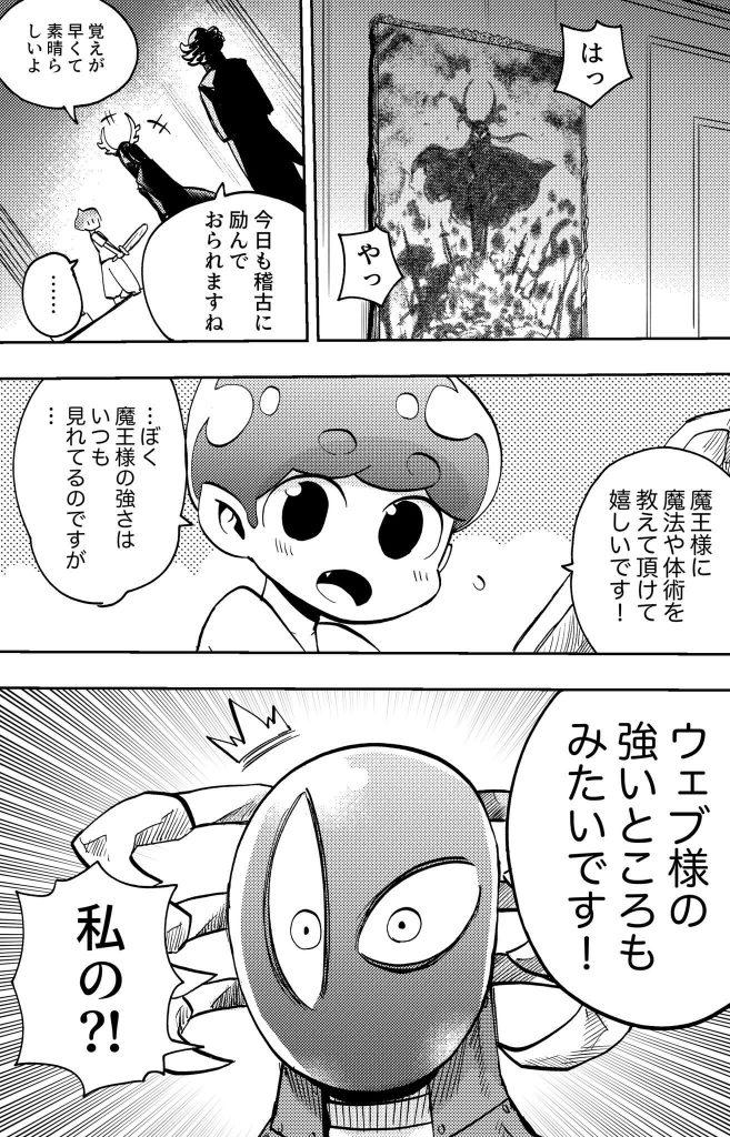 野口祥汰6-1
