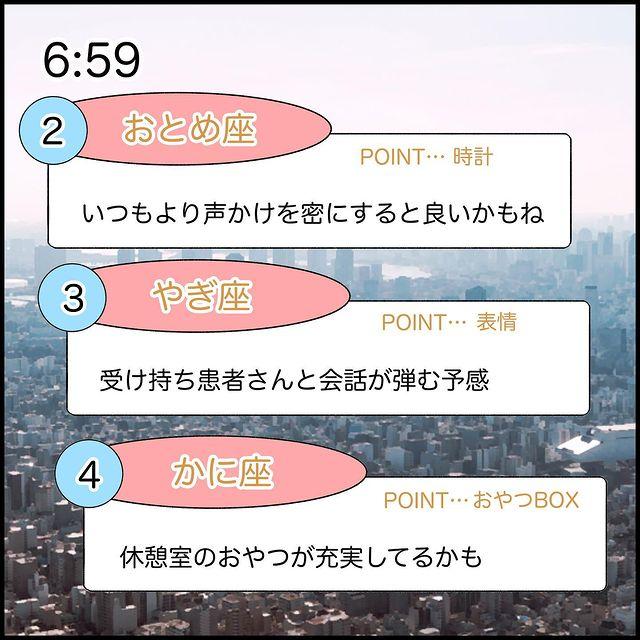 paretiny•フォローする - 640w (7)
