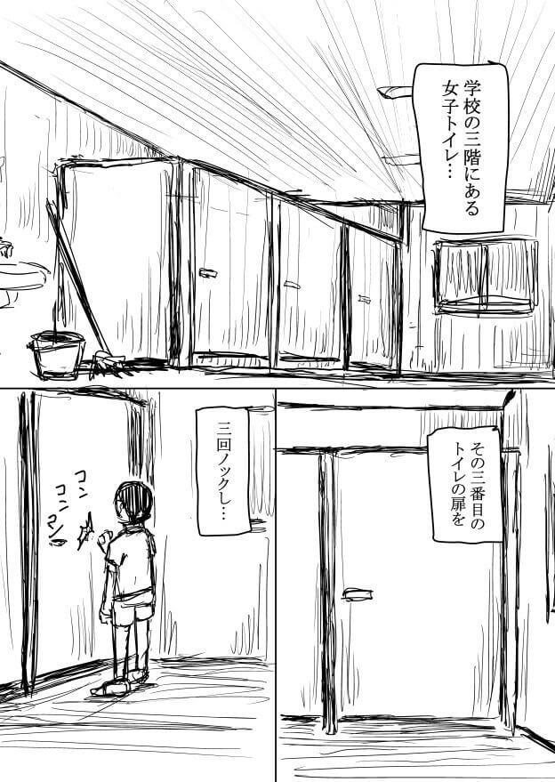 丹念に発酵1-1
