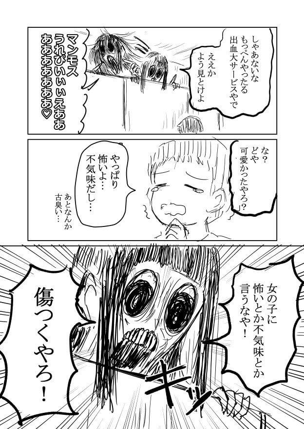 丹念に発酵4-4