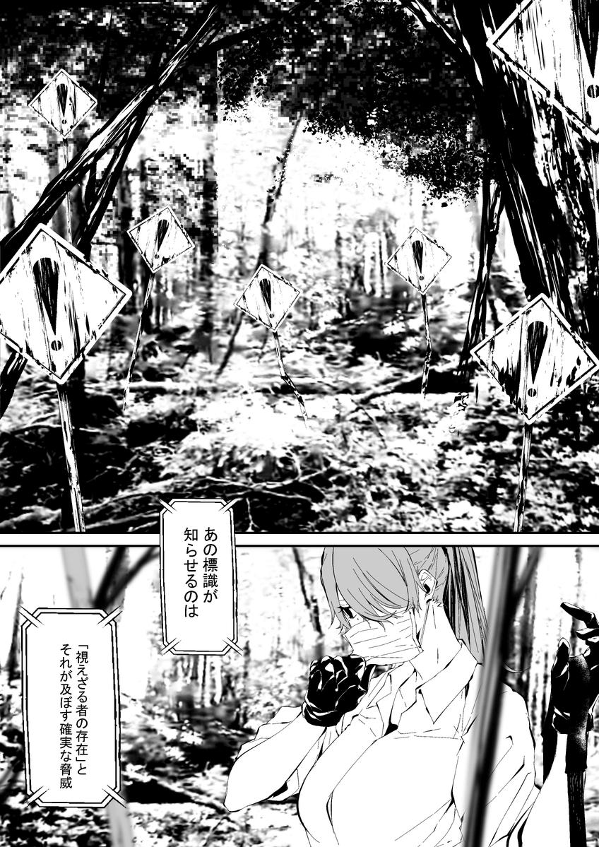 オリジナル漫画03
