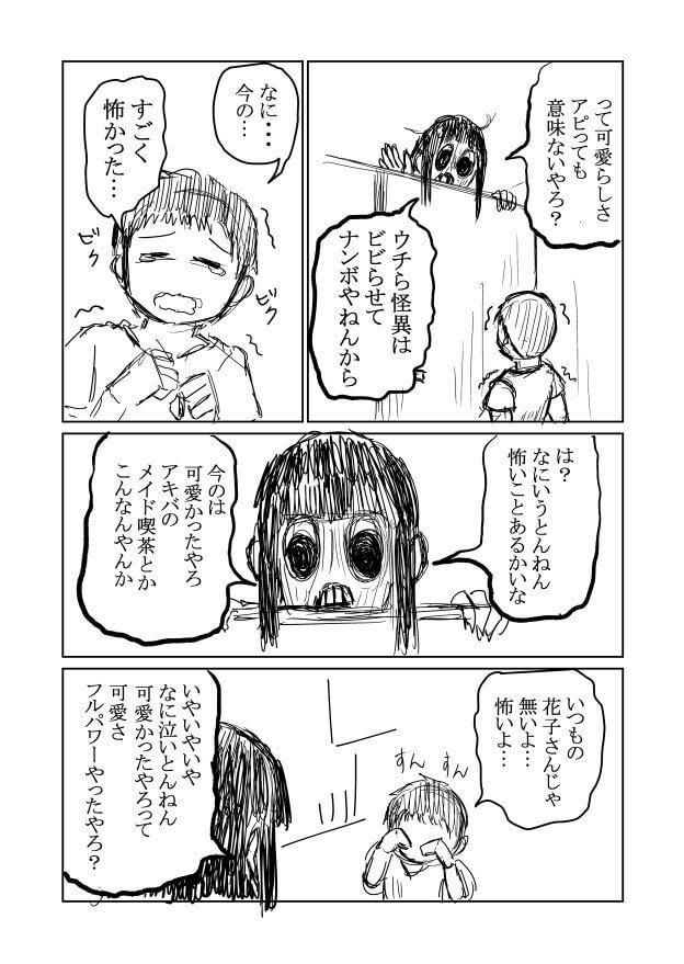丹念に発酵4-3