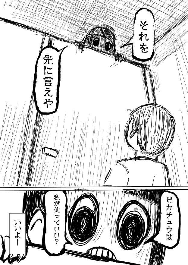 丹念に発酵2-2