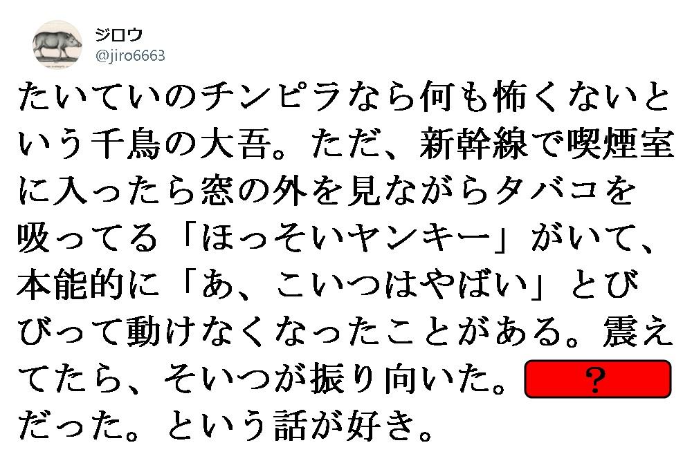 スクリーンショット 2021-02-25 【研ナオコ】クイズ