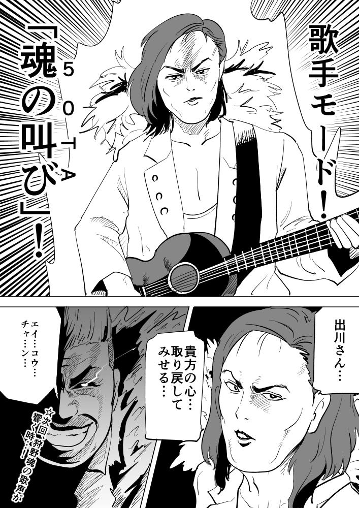 阿東里枝1-4