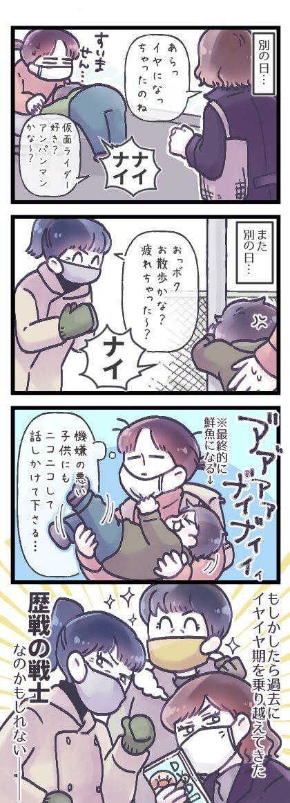 るしこ2-2