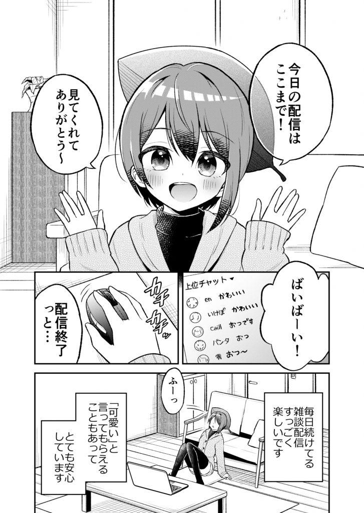 金子こがね1-1