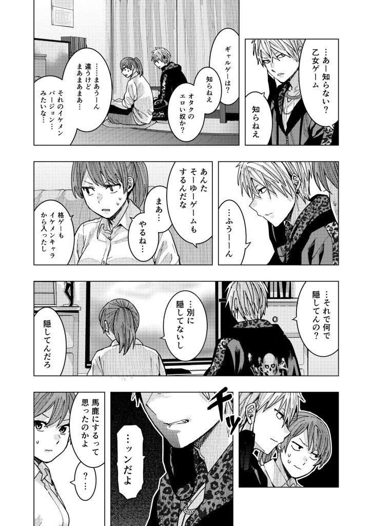 安田剛助1-3