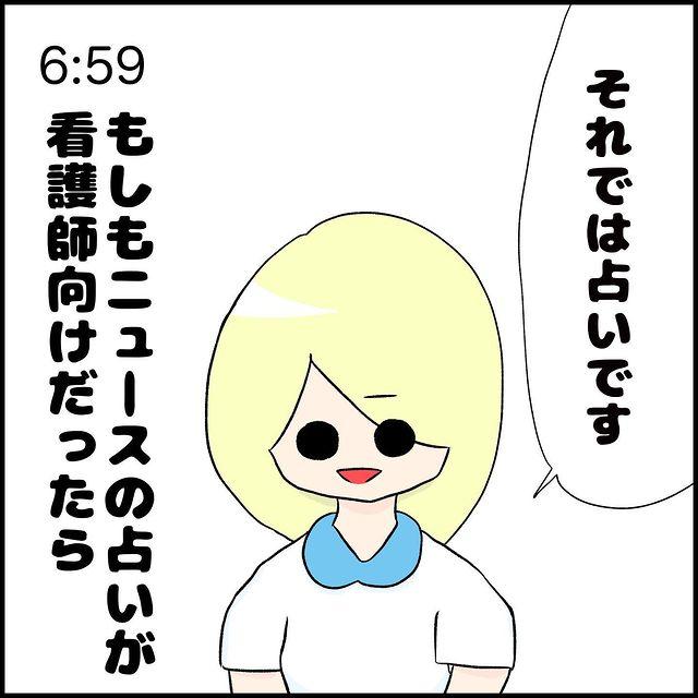 paretiny•フォローする - 640w (4)