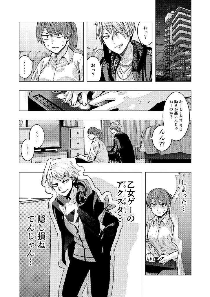 安田剛助1-1
