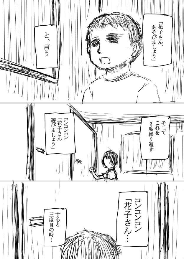 丹念に発酵1-2