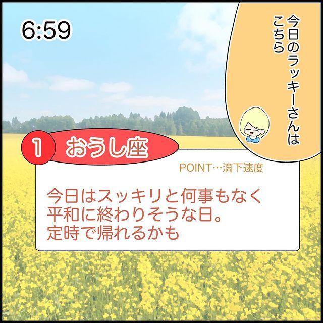 paretiny•フォローする - 640w (5)