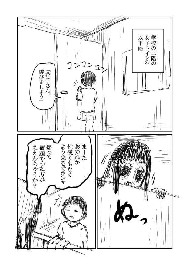 丹念に発酵4-1