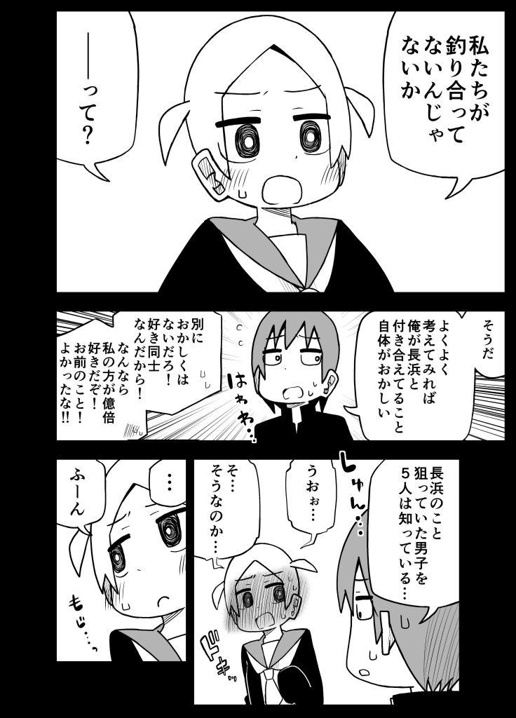川村拓2-2