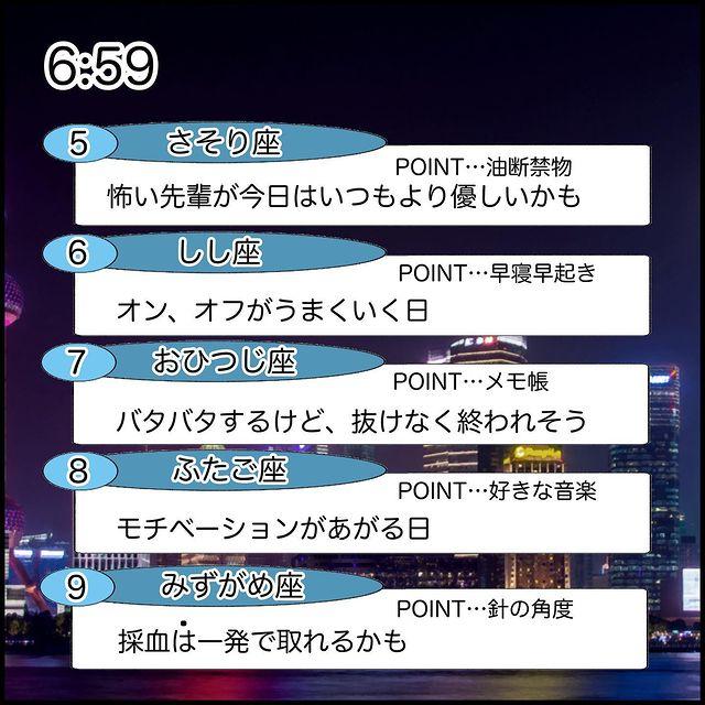 paretiny•フォローする - 640w (8)