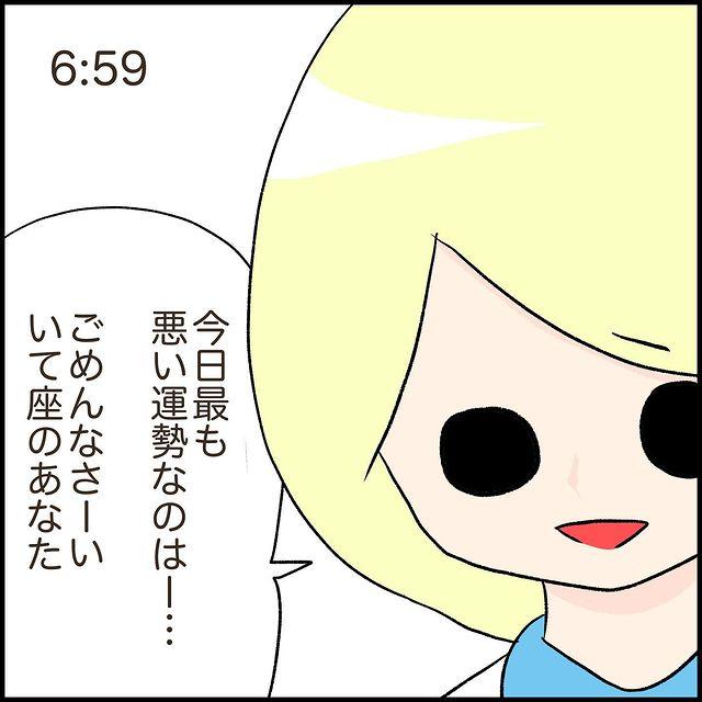 paretiny•フォローする - 640w (10)