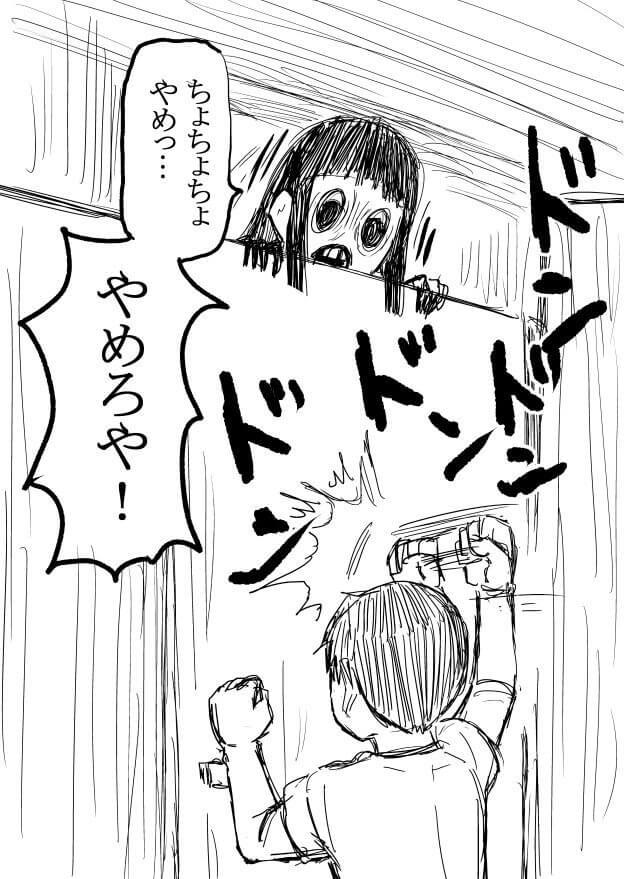 丹念に発酵3-2