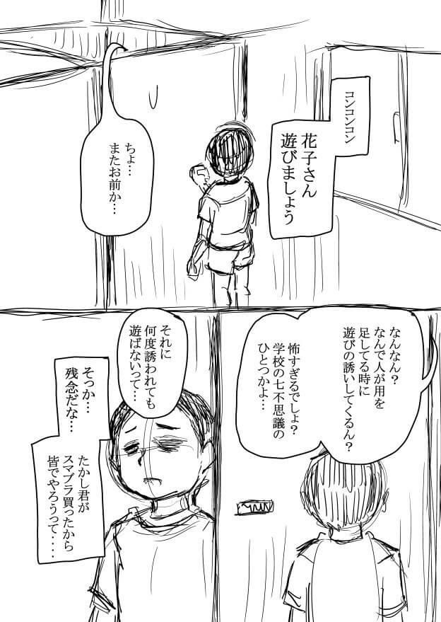 丹念に発酵2-1
